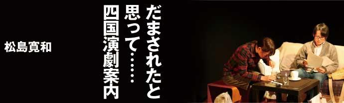 engeki_annai