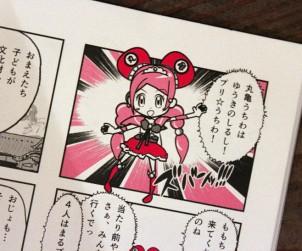 07301_konishi011