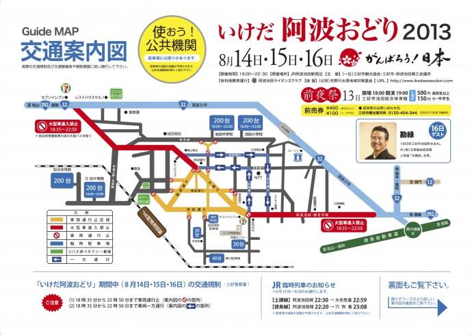 B4_Map2013