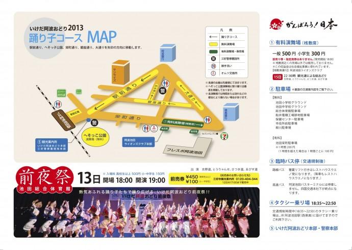 B4_Map20132