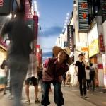 高知県立美術館「ONE DAY, MAYBE いつか、きっと」緊急短評