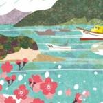 能島のお花見とみやくぼ浜マルシェ 開催!