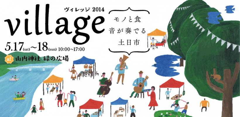 village_top