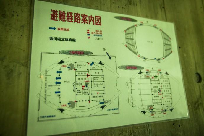 香川県立体育館