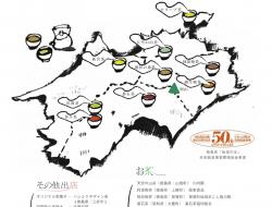 20141013_cha_saiteki820
