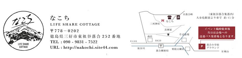 20141013_cha_saiteki_map820