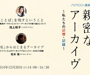mimoca_archive_web2