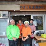 《高知》町の小さな豆腐屋の挑戦「のきした豆腐カフェ」