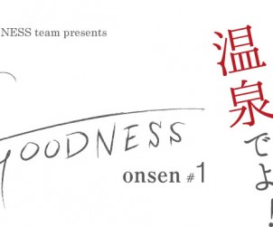 goodness01