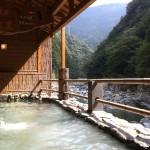 四国最強の横綱秘湯、祖谷温泉