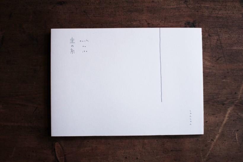 nushinoito00