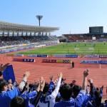 《徳島》スタジアムの中心(ゴール裏)で地元を叫ぶ!!  徳島ヴォルティス、J1復帰めざして始動!