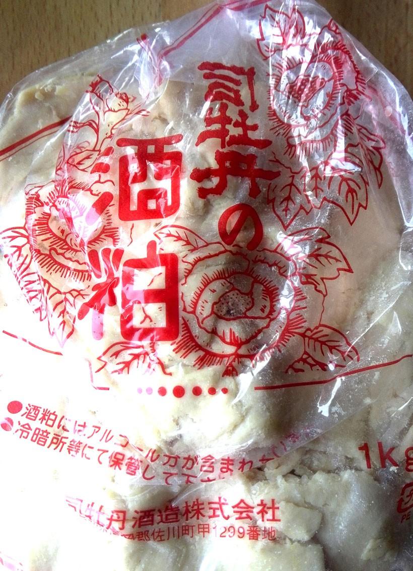 司牡丹の酒粕