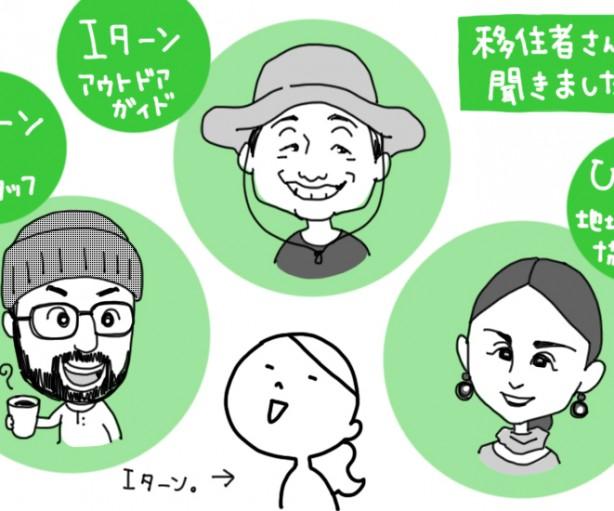 3_イラスト1