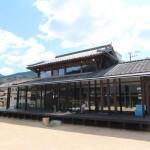 《徳島》神山町のITオフィス「えんがわオフィス」で未来をつくる?