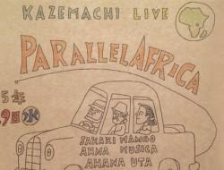 PARALLELAFRICA