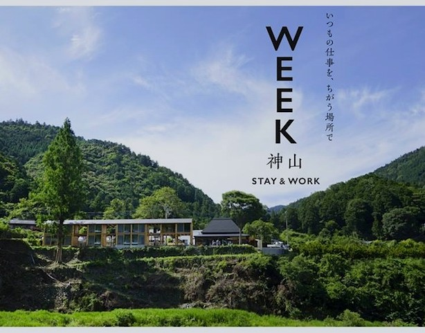 WEEK_enkei_02