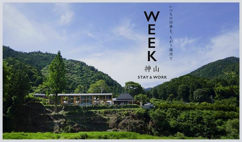 �����������������week ��������� ���