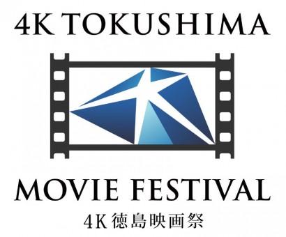 4K-movie-fes-logo