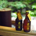 《愛媛県松山市》道後にGO!地ビール片手に足湯を巡る。