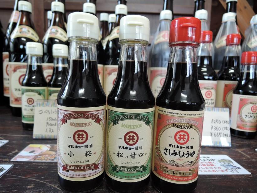3種類の個性豊かな醤油