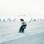 濱田英明 写真展「ハルとミナ」高知で今日から18日まで開催中